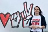 AMBICIA/ Zgjedhje në Bjellorusi: njihuni me gruan që sfidon Lukashenkon legjendar