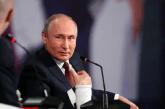 Miliarda rubla: si planifikon Putin t'i fitojë zgjedhjet e shtatorit