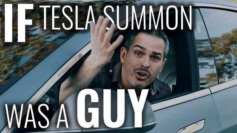 Что, если Тесла Саммон был на самом деле реальным человеком? Вы знаете, шофер