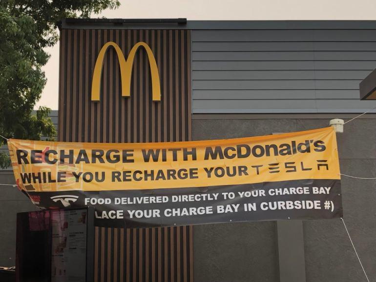 McDonalds использует крупнейший в США нагнетатель Tesla