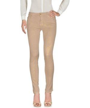 Plein Sud Beige Cotton Tapered Leg Trousers