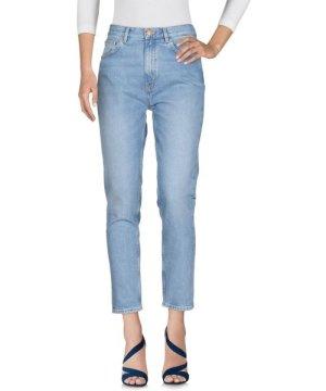 M.I.H Jeans Blue Cotton Cropped