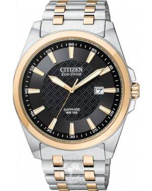 Mens Citizen Eco-Drive Watch BM7106-52E