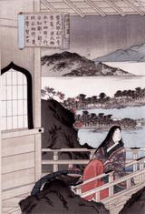 160px-murasaki_shikibu_by_hiroshige
