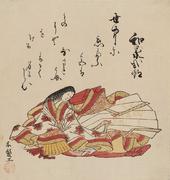 170px-izumi_shikibu