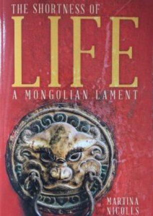 MongoliaCoverDSCF1430