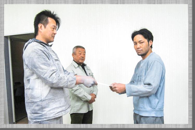株式会社中屋・社内コンテスト【塗装部門】塗装優秀賞