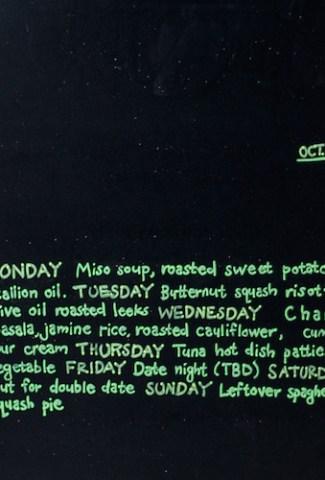 A very meatless menu