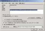 Let's Encrypt.sh 用タスク