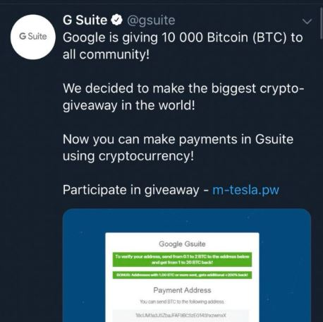 Bitcoin Giveaway Scam