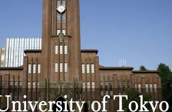 University of Tokyo Blockchain Course