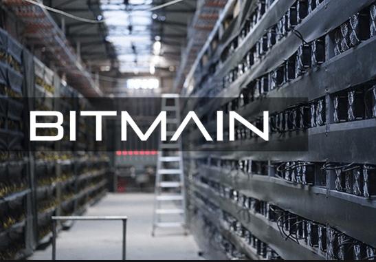 Bitmain new Ceo