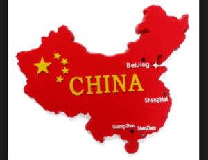 China Blockchain Projects