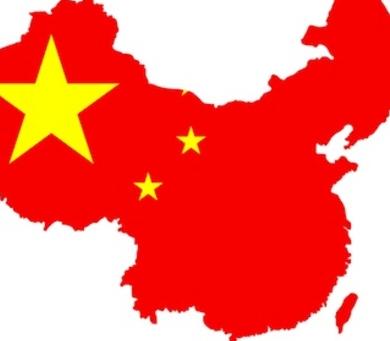 China's Macroeconomic Ban On Crypto Mining