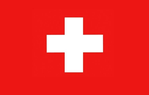 Bitcoin Suisse Seeks Banking License In Switzerland