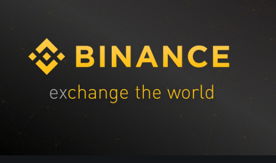 Binance Trust Wallet