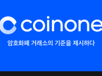 Coinone Exchange
