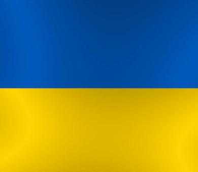 Bittrex Collaborate Ukrainian Government