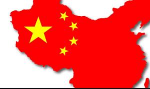 China Will No Longer Ban Crypto Mining Industry