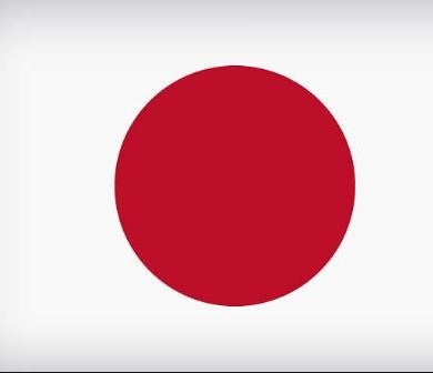 Japan Working on a National Digital Currency