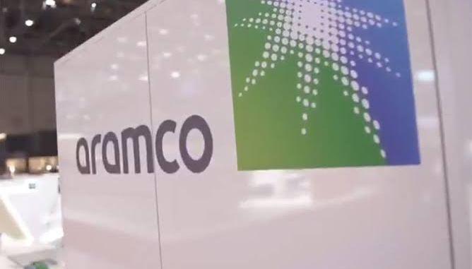Saudi Aramco Buys Into Blockchain Trading Platform Vakt