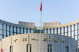 Crypto being Studied as Investment Tool by Peoples Bank of China
