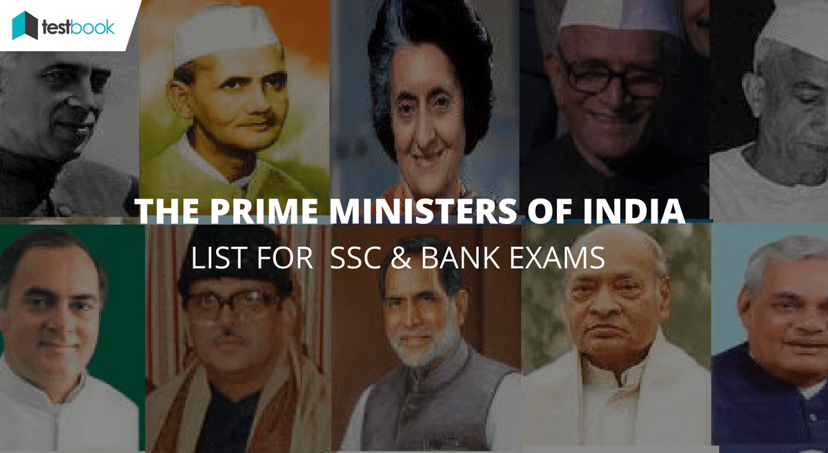 List of Prime Ministers in India - for SSC & Bank Exams