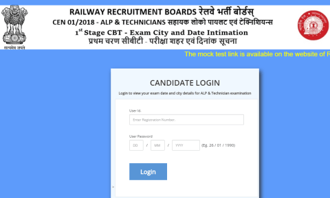 RRB ALP Exam City Date Time