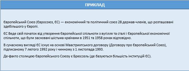 Приклади тестів на аналітичні здібності для проходження конкурсу на вакантні посади фахівців з питань реформ державної служби!