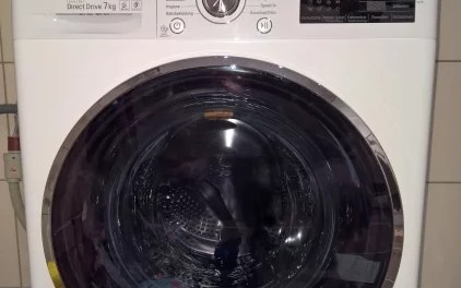 Waschen mit gewissen Extras [ Waschmaschine LG Electronics F 14U2 (6 von 5)]