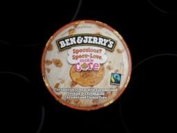 BEn & Jerrys - Speculoos Specu-Love - Deckel