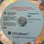 Как сделать загрузочный диск Windows 7 Профессиональная