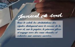 Journal de bord : produits aquarellés, déssinés à main levée