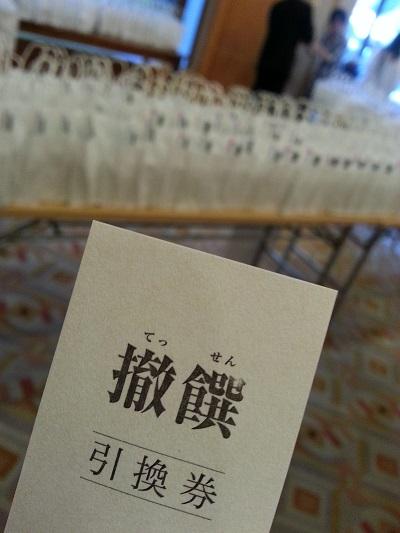 東京大神宮七夕祈願祭 (13)