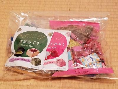 ワールドアトリエセール芥川製菓
