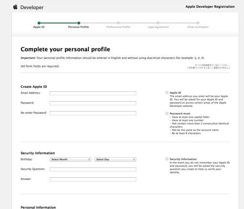 Apple Developer Registration 1