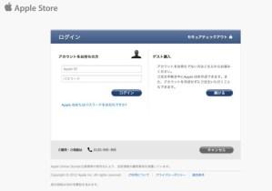 Apple-Online-Store-Apple-Store-for-Business-Japan.jpg
