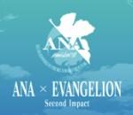 空港に立つ初号機がカッコ良すぎる!ANA×EVANGELIONのコラボが想像以上のクオリティだった!