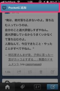 20130425010847-2.jpg