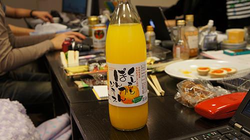 川崎ブログバカ!五代目!で嵐の中ブログデザインをガシガシいじってきたよ!