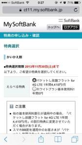 th_20131005002750.jpg