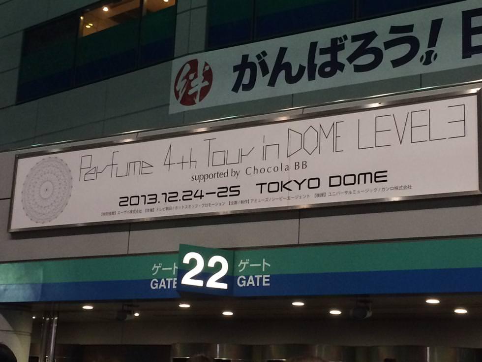 Perfume 4th Tour in DOME 「LEVEL3」 @東京ドームに行ってきました!演出も3人も凄すぎる! #prfm