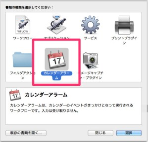 feedly_count_app-1.jpg