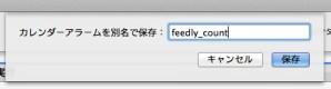 feedly_count_app-5.jpg
