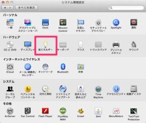 feedly_count_app-8.jpg