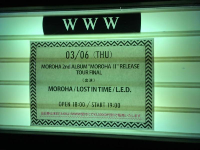 """""""MOROHA Ⅱ"""" RELEASE TOUR FINAL"""