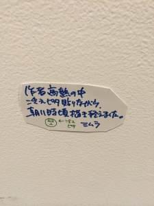 th_20140309170207.jpg