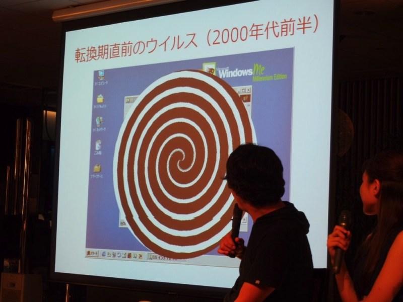 ヨッピー×池澤あやかのガチでセキュリティな夜 あなたのパソコンも狙われている!? #セキュリティな夜