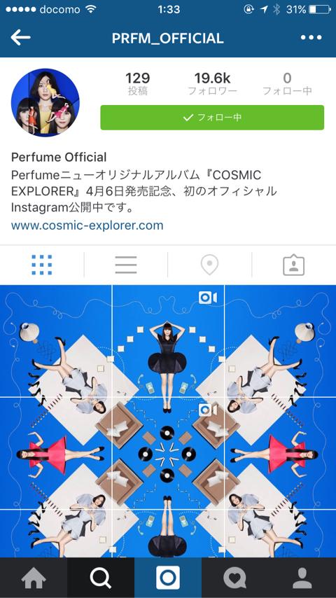 Perfumeのインスタグラムが凄いし可愛いので見た方が良いよ #prfm