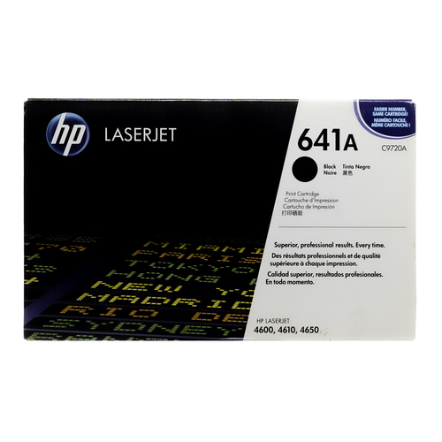 HP 641A Black Toner Cartridge